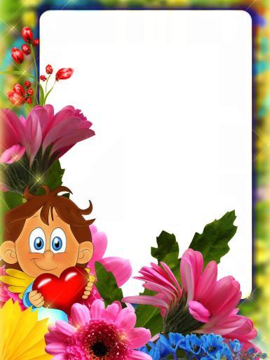 Сердечко в руках. Фоторамка для влюбленных. Мальчик с сердечком в руках. Цветы. Любовь. Валентинка. Романтика.