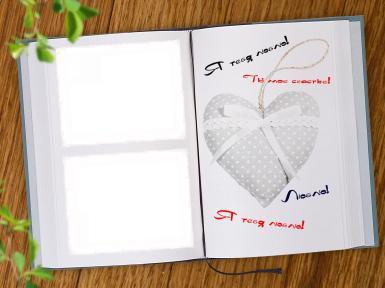 На каждый день. Рамка, фотоэффект: Я тебя люблю, ты мое счастье!. Двойная фоторамка. Рамка на два фото на страницах книги. Я тебя люблю, ты мое счастье!