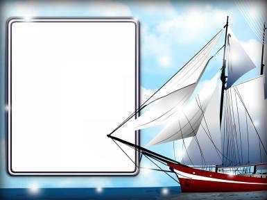 Фоторамка с парусником. Морская фоторамка с парусником. Кораблик, рамка для мальчиков, море.