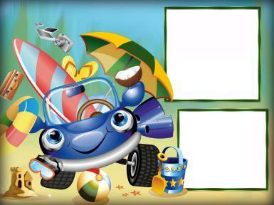 Прочие детские рамки. Рамка, фотоэффект: Фоторамка с мультяшной машинкой. Забавная детская фоторамка с нарисованной машинкой на пляже. Каникулы, отпуск, лето, море. Машина с глазами. Двойная фоторамка. Пляж, солнечный зонтик, песочный замок.