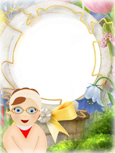 Женские. Рамка, фотоэффект: Девочка в очках. Круглая фоторамка, девочка в очках, детская фоторамка, колокольчики, желтый бант.