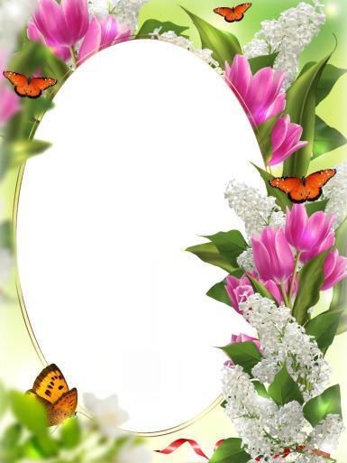 Женские. Рамка, фотоэффект: Овальная фоторамка. Овальная фоторамка с бабочками. Рамка для фотографии, скачать бесплатно. Оформить фото онлайн. Белая сирень, лиловые тюльпаны.
