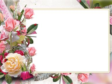 Женские. Рамка, фотоэффект: Фоторамка с чайными розами. Фоторамка с цветами, чайные розы, букет роз. Женская фоторамка. Прямоугольная рамка. Скачать фоторамку.