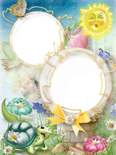 Малыши, дошкольники. Рамка, фотоэффект: Детская фоторамка - сказочный мир. Двойная фоторамка для детской фотографии. Две фотографии в рамке. Черепашка, волшебная страна, цветы с глазами, солнце посылает воздушный поцелуй. Волшебство, мультики.