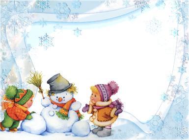 Прочие детские рамки. Рамка, фотоэффект: Зимняя рамка. Рамка для фото, крупные снежинки, снеговик, дети в зимней одежде.