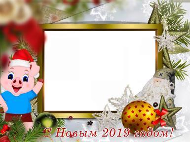 Прочие детские рамки. Рамка, фотоэффект: С Новым 2019 годом.