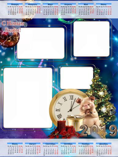 Календари. Рамка, фотоэффект: Новогодний календарь.
