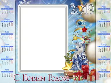 Синие, фиолетовые. Рамка, фотоэффект: С Новым годом!.
