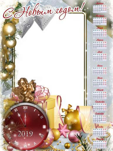 Календари. Рамка, фотоэффект: С Новым годом! Календарь на 2019 год..