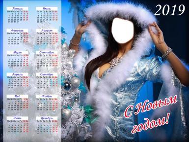 Женские. Рамка, фотоэффект: Новогодний календарь на 2019 год.