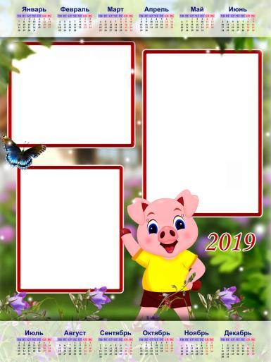 Малыши, дошкольники. Рамка, фотоэффект: Календарь на 2019 год.