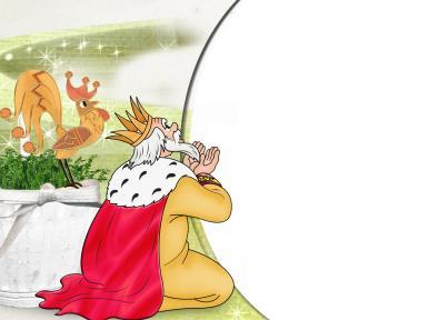 Мультики. Рамка, фотоэффект: Петушок и царь.