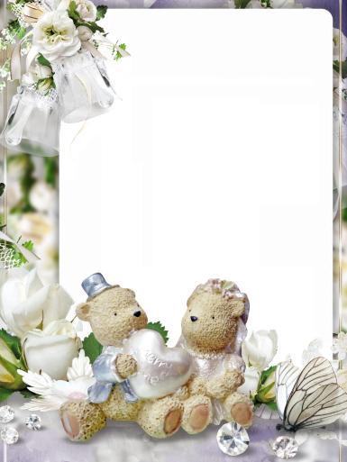 Свадебные. Рамка, фотоэффект: Винтажные мишки.