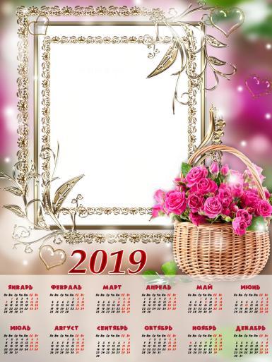 Красные, розовые. Рамка, фотоэффект: Календарь на 2019 год.