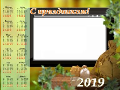 Другие праздники. Рамка, фотоэффект: Календарь на 2019 год.