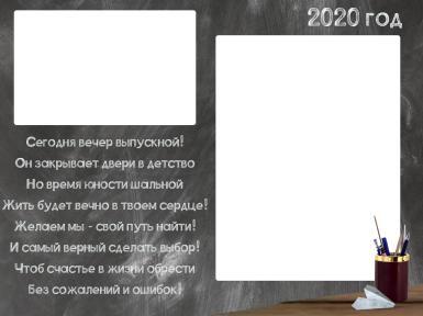 Рамки другого цвета. Рамка, фотоэффект: 2020 год.