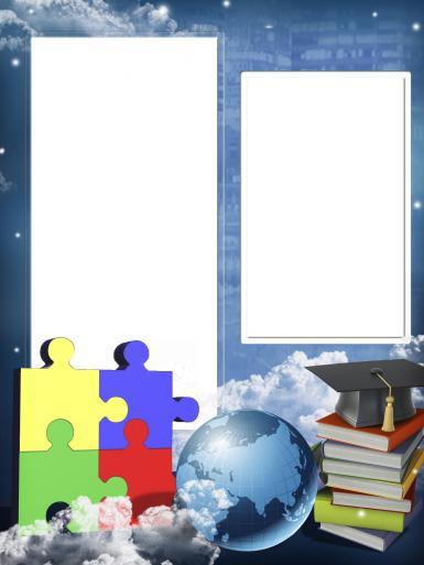 Школьные рамки. Рамка, фотоэффект: