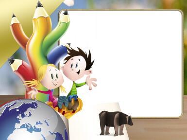 Рамки с одним вырезом. Рамка, фотоэффект: Фоторамка ко Дню знаний. Дети на земном шаре.