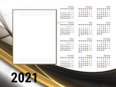 Другой текст. Рамка, фотоэффект: Строгий календарик на 2021 год.. Календарик на 2021 год, в строгих тонах, удачно подойдет для делового интерьера.