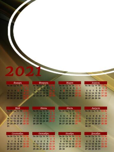 Календари. Рамка, фотоэффект: Календарь на новый год. Календарь с вашим фото, на 2021 год в темных тонах.