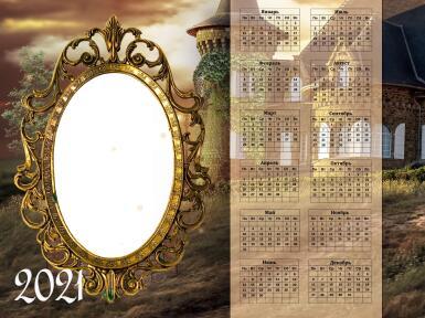 Другой текст. Рамка, фотоэффект: Календарь на 2021 год. В винтажном стиле.