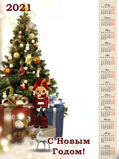 Календари. Рамка, фотоэффект: С Новым годом!. Календарь на 2021 год с ваши фото.