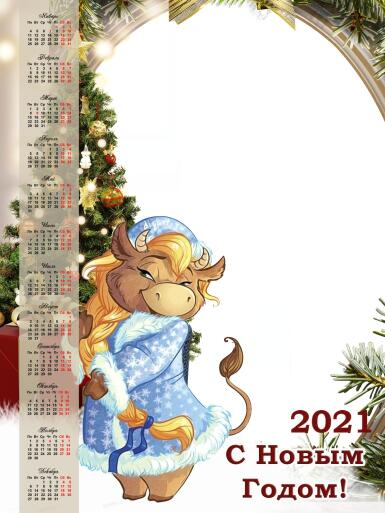 Рамки с одним вырезом. Рамка, фотоэффект: 2021 С Новым годом!. Календарь на новый 2021 год.