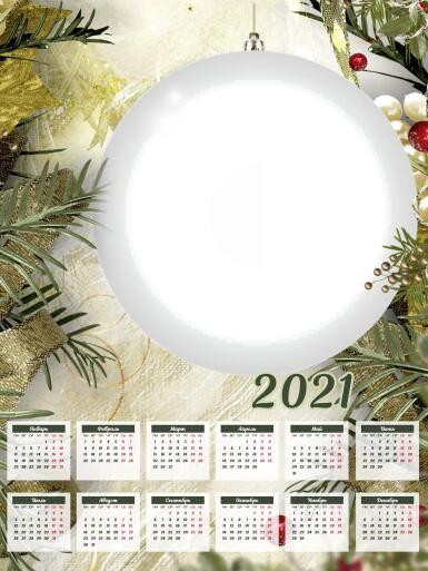 Зеленые, желтые рамки. Рамка, фотоэффект: Календарь на 2021 год.