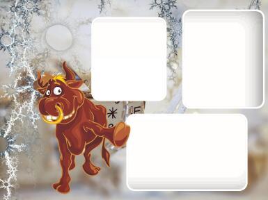Три и более вырезов. Рамка, фотоэффект: Новогодняя буренка. Фоторамка на три фотографии для Новогоднего сюрприза.
