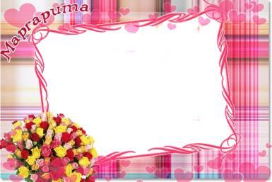 Другие праздники. Рамка, фотоэффект: Фоторамка Маргарита. Фоторамка для Маргариты, открытка для Марго, открытка с фотографией и цветами.