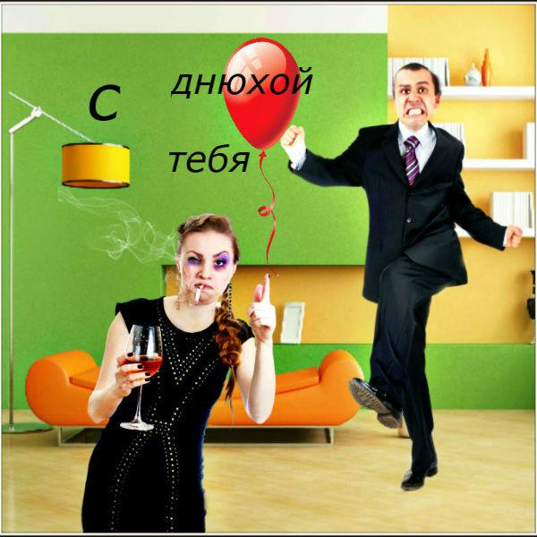 **************************************************************** Дина Шелепова Косторная