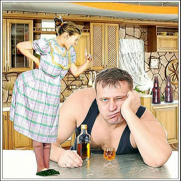 ***************************************************************** Дина Шелепова Косторная