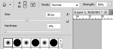 Blur Tool (Размытие, клавиша R)