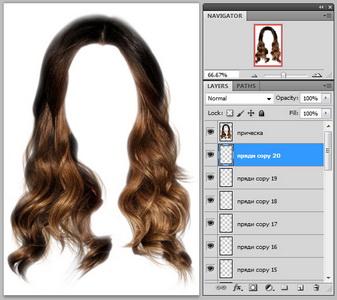 Рисуем локоны волос