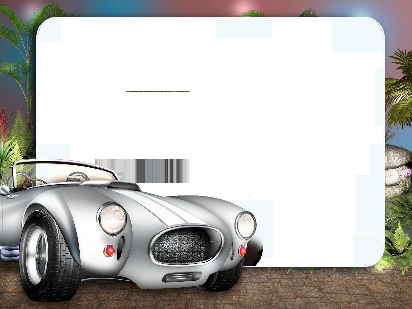 Открытки с изображением машин