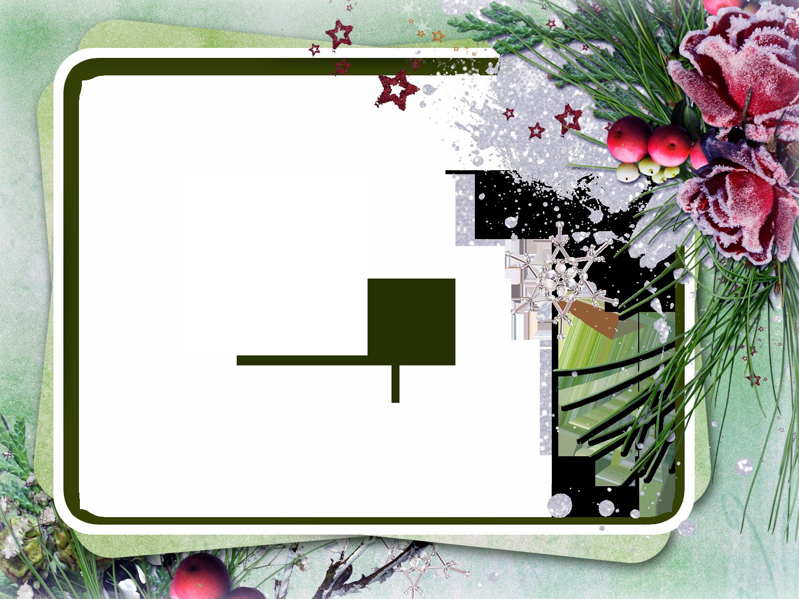 кашля фон для поздравлений зимой этом году