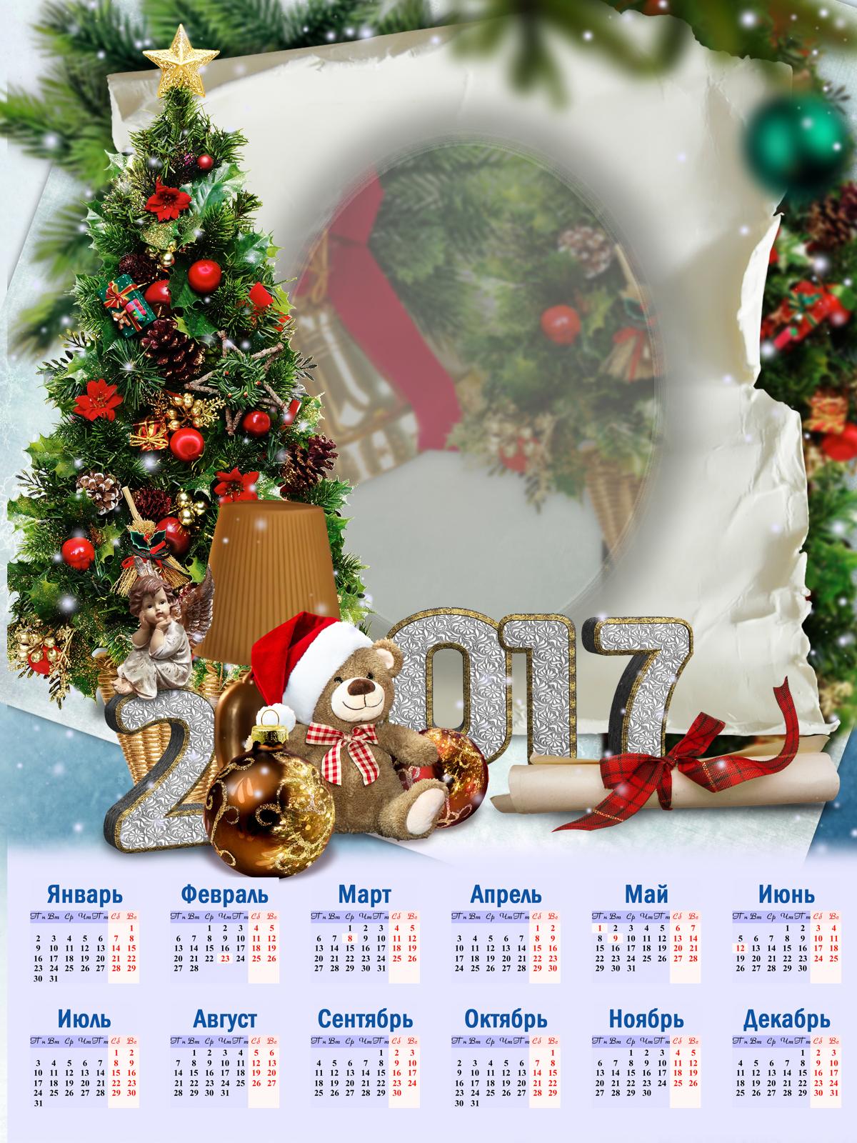 Фоторамка Календарь 2017 с елкой Фоторамка для фотошопа, PNG шаблон. Новогодний фото-календарь 2017. Плюшевый мишка, нарядная елка, елочные игрушки, звезда, разноцветные шары, овальная рамка для фото.