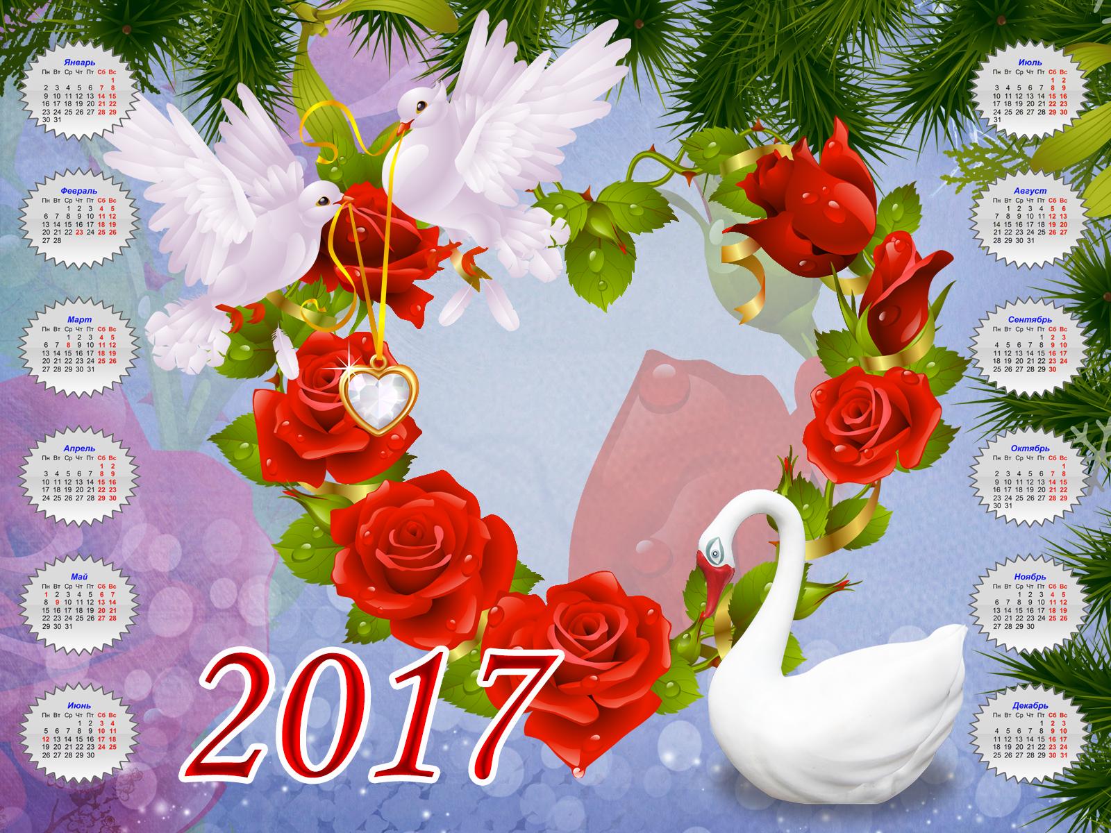 Фоторамка Календарь для влюбленных Фоторамка для фотошопа, PNG шаблон. Календарь с голубками и сердцем из красных роз. Ветки елки. Белый лебедь. Кулон в форме сердца.