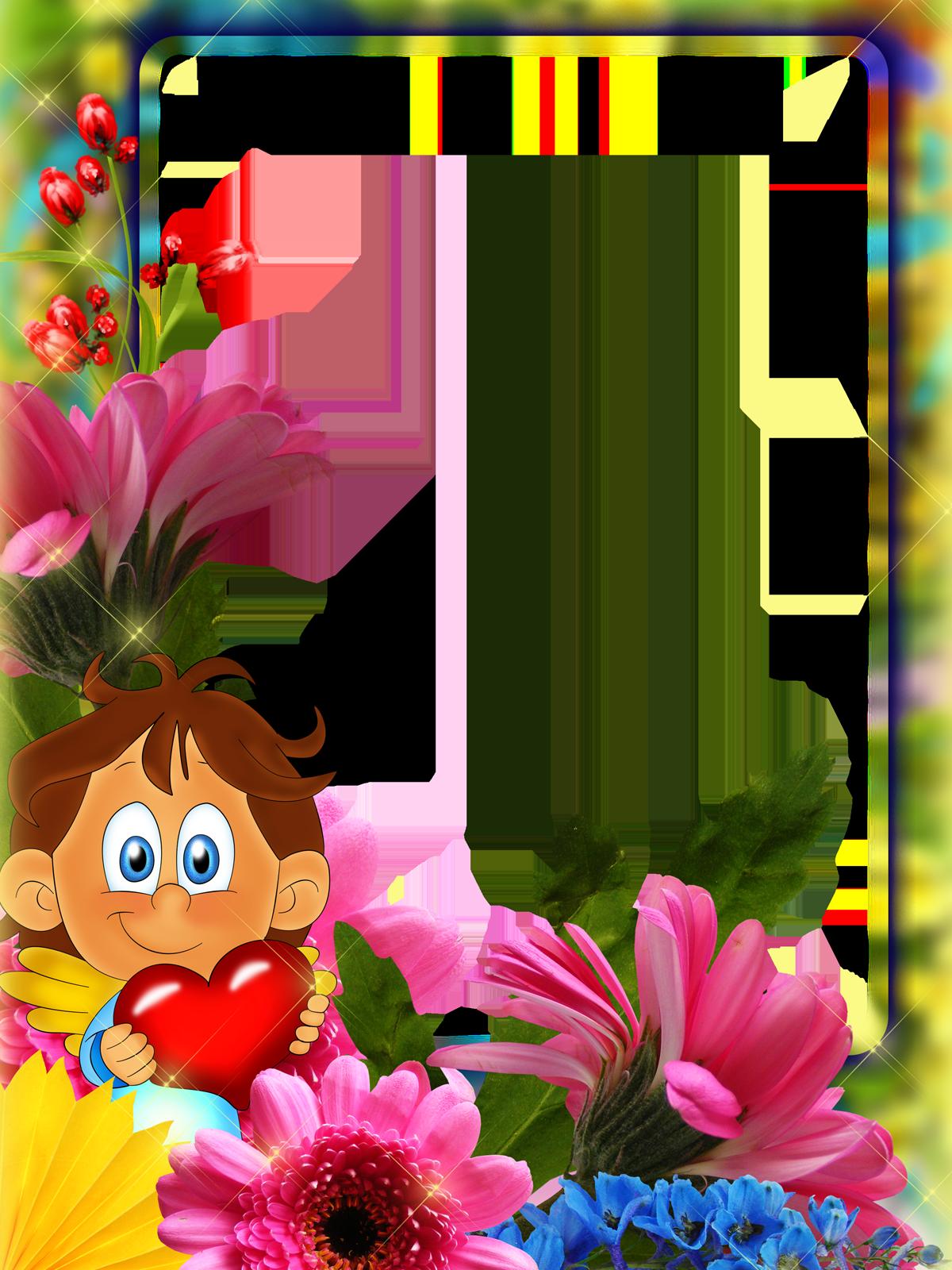 Фоторамка Сердечко в руках Фоторамка для фотошопа, PNG шаблон. Фоторамка для влюбленных. Мальчик с сердечком в руках. Цветы. Любовь. Валентинка. Романтика.