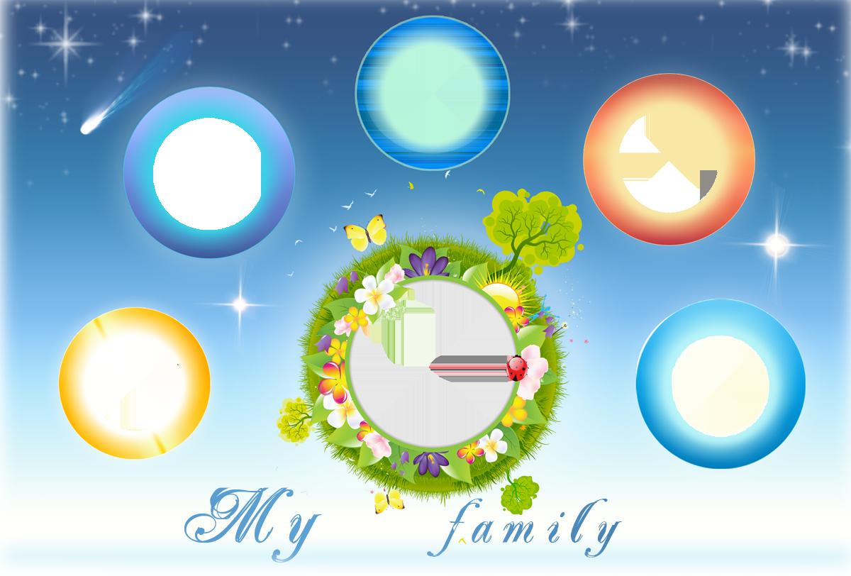 Фоторамка My family Фоторамка для фотошопа, PNG шаблон. Фоторамка для всей семьи. Космос и планеты. Небо и звезды, небосвод. Рамка на шесть фотографий. Моя семья, my family