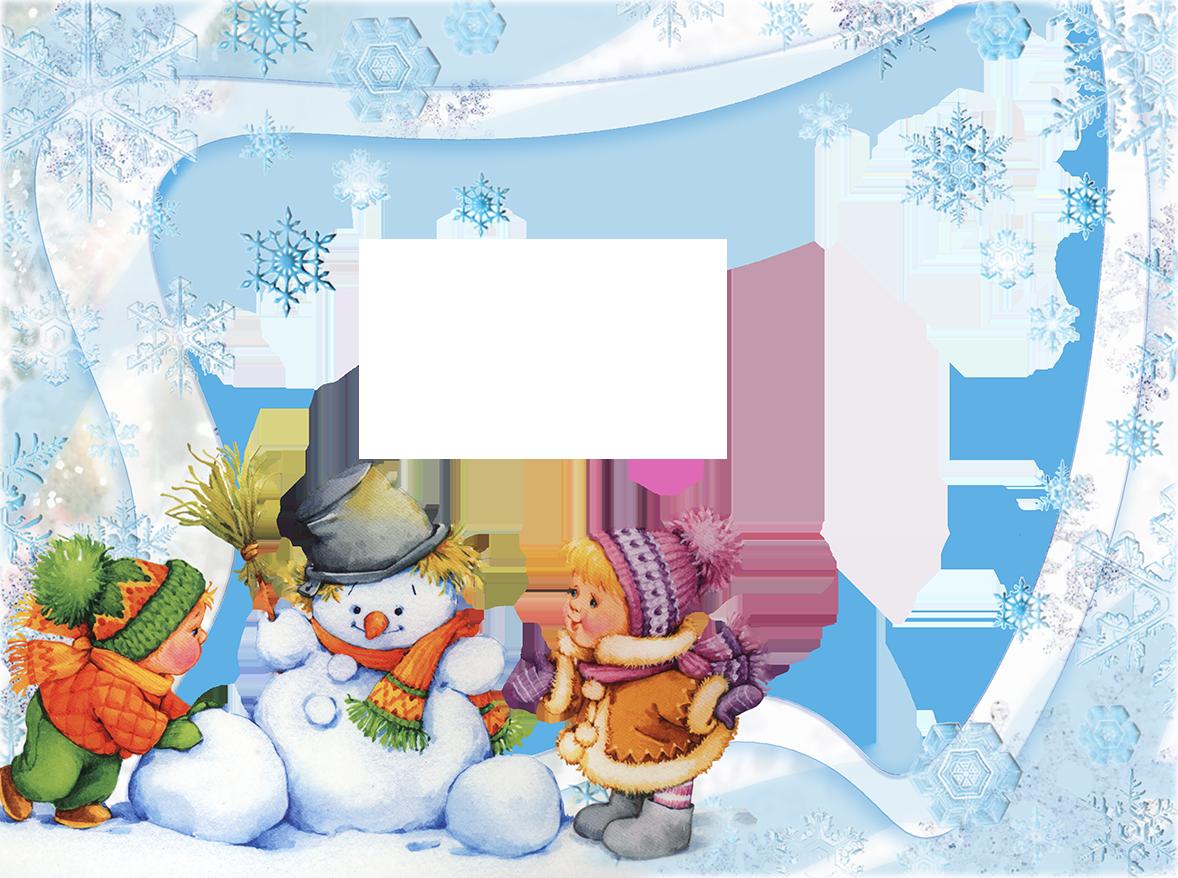 Фоторамка Зимняя рамка Фоторамка для фотошопа, PNG шаблон. Рамка для фото, крупные снежинки, снеговик, дети в зимней одежде.