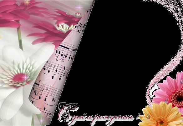 Фоторамка С Днем рождения Фоторамка для фотошопа, PNG шаблон.