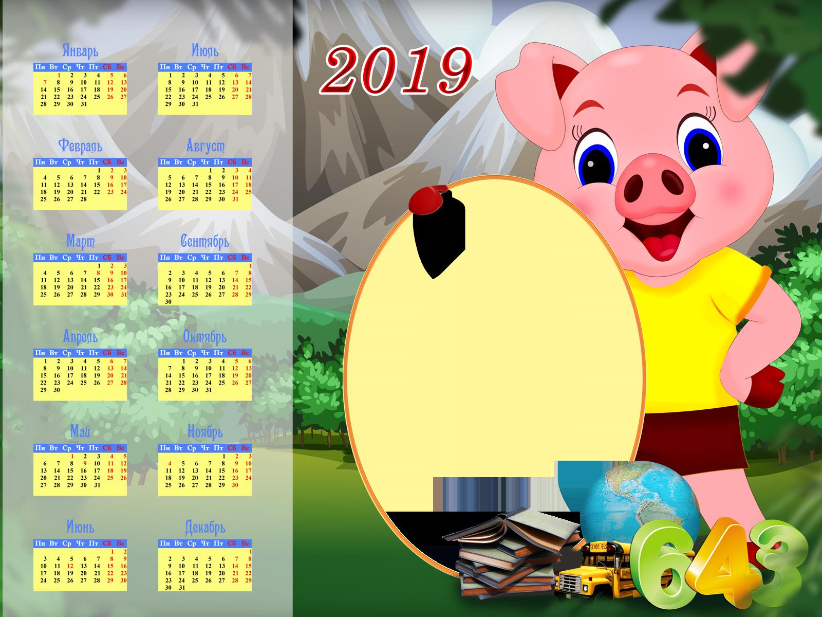 Фоторамка 2019 Фоторамка для фотошопа, PNG шаблон.
