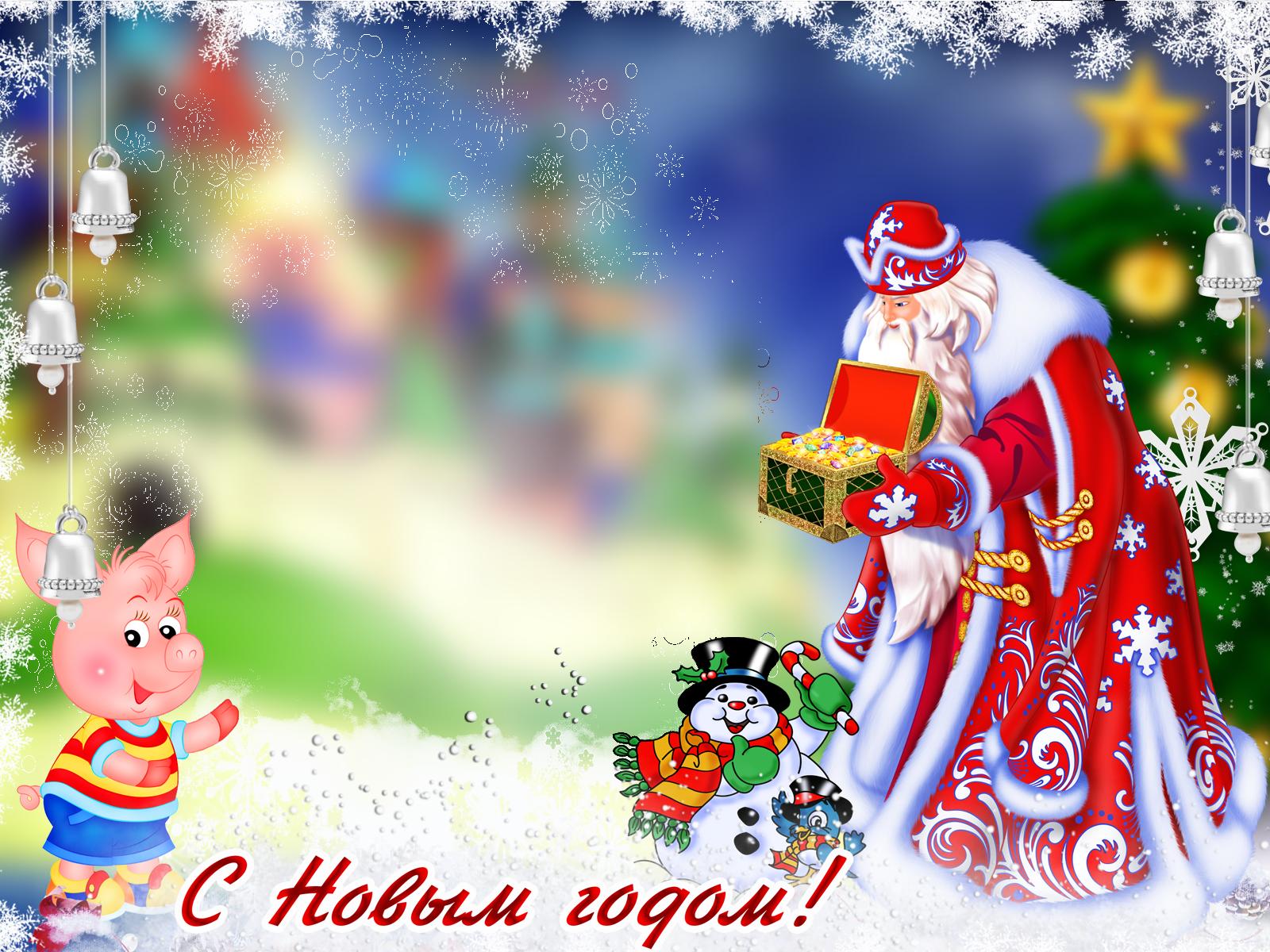 Фоторамка С Новым годом Фоторамка для фотошопа, PNG шаблон.