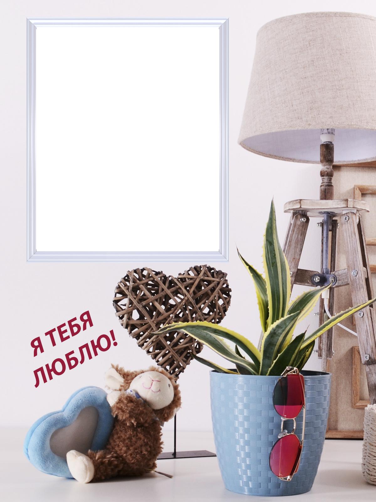 Фоторамка Романтическая рамка Фоторамка для фотошопа, PNG шаблон.